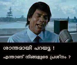 Shaanthamaayi parayoo, entha ningade prashnam Salim kumar comedy