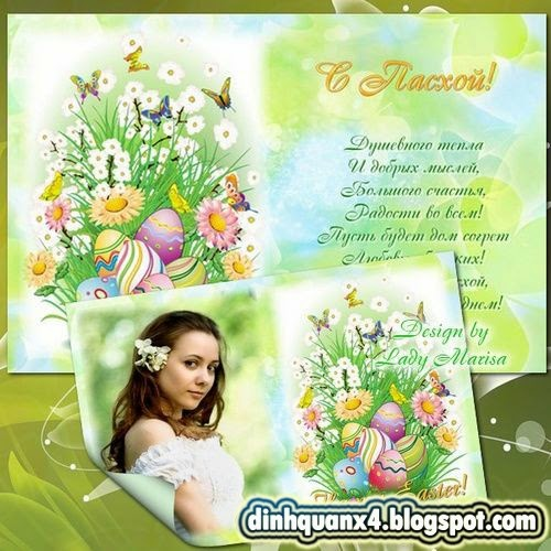 Greeting set – card and photoframe – Happy Easter - 7