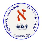 "Дистанционная платформа гимназии ""ОРТ-Алеф"""