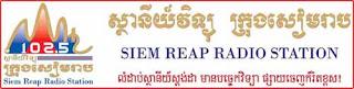 setcast|Siem Reap Radio FM 102.5 Live Cambodia