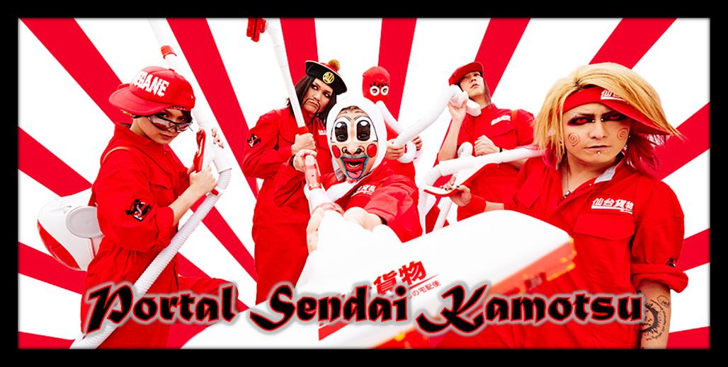 Portal Sendai Kamotsu