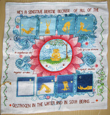 Sampler piece by Jessica Rosemary Shepherd