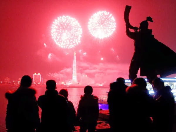 New Year Celebration in North Korea