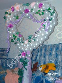 оформление свадьбы шарами , сердце из шаров