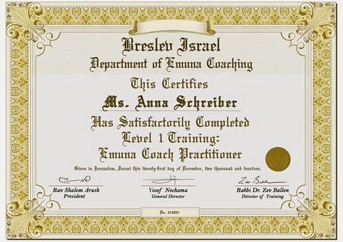 Spiritual Coaching: Enrollment Open for 4-Level Emuna Coach ...