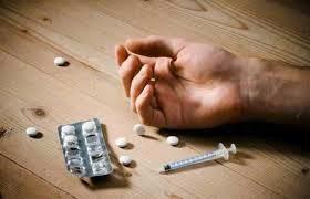 الحكم الشرعي في تعاطي المخدرات بأنواعها