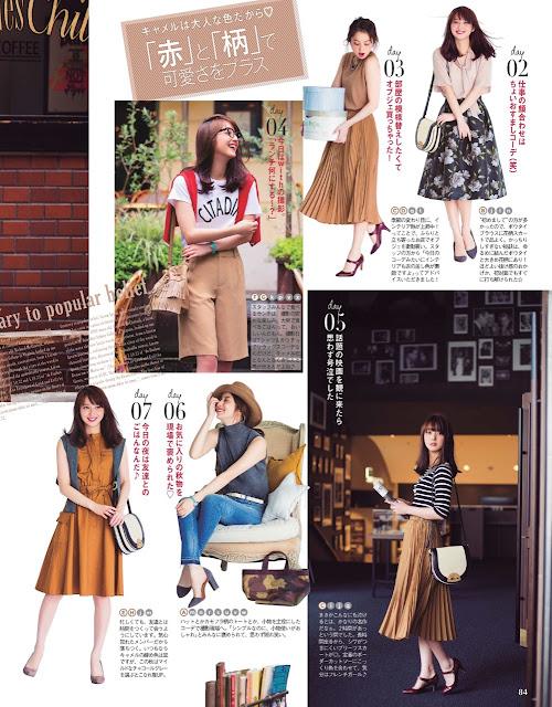 Nozomi Sasaki 佐々木希 Oggi October 2015 Pictures 4