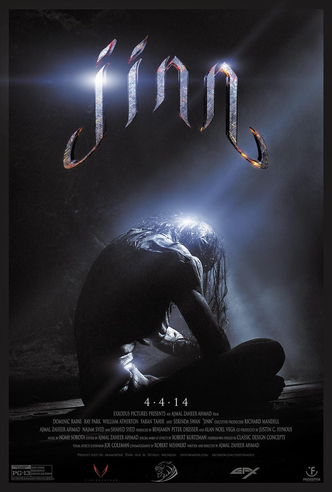 Jinn (2014) Poster
