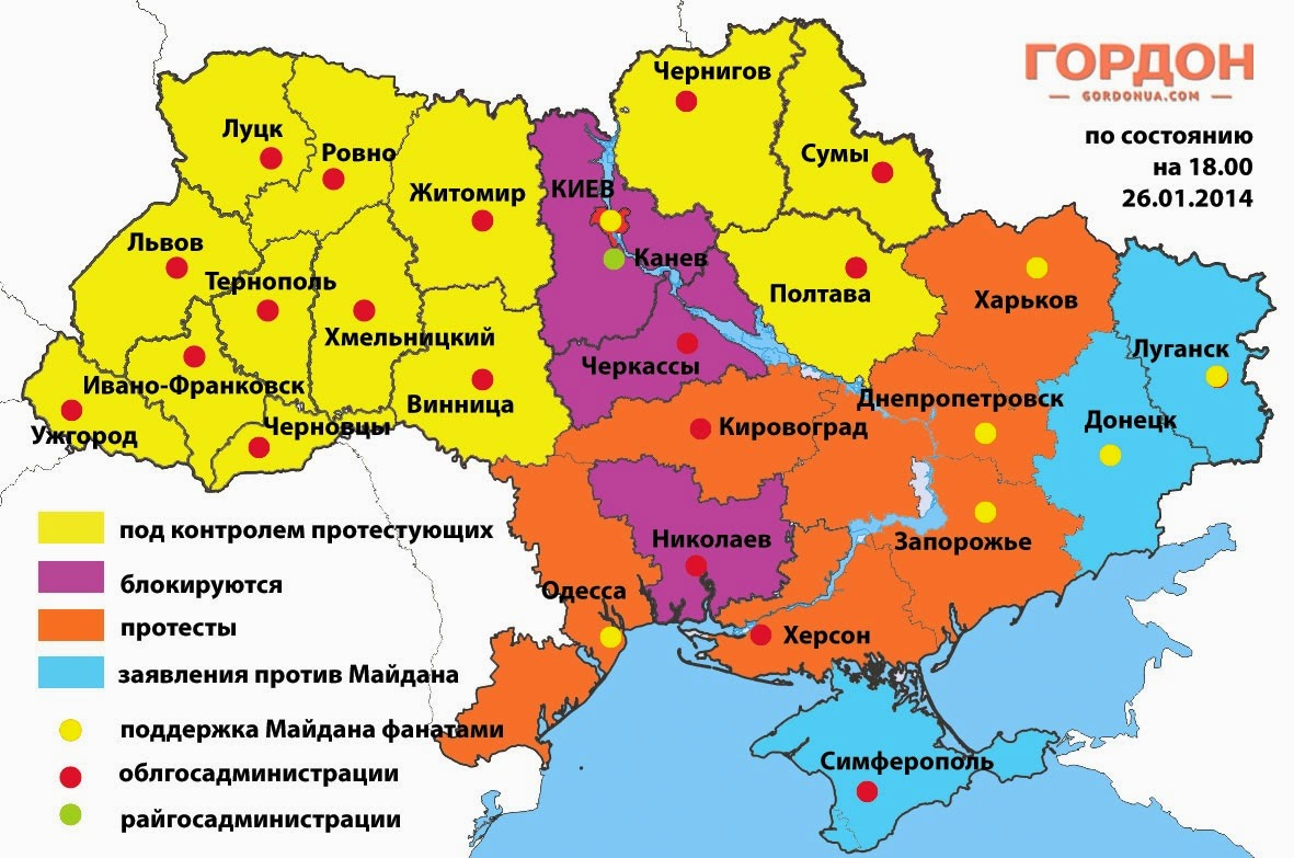 Ukraine hình thành từ Nga và lụi tàn bởi...
