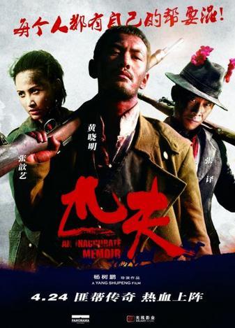Phim Thất Phu Chi Chiến