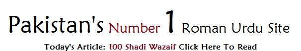 Click To Read 100 Marriage Wazaif