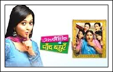 (23rd-Jan-13) Mrs. Kaushik Ki Paanch Bahuein
