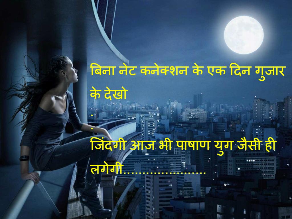 Every India Shayari Images 2017 Hindi Shayari Shayari In Hindi