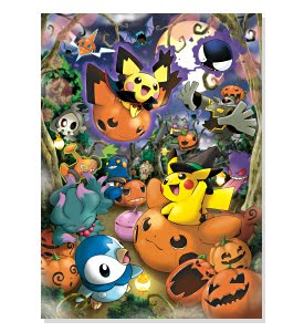 halloween cards available here for free the cute little animated cartoon entertains all with their performance art drama and animation - Free Animated Halloween Cards