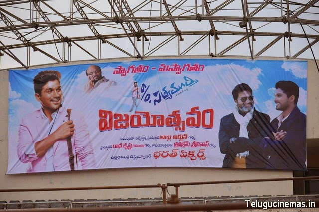 Son Of Satyamurthy Thanks Meet-Photos,Son Of Satyamurthy Thanks Meet-pictures,Son Of Satyamurthy Thanks Meet-images,Son Of Satyamurthy Thanks Meet-stills.Son Of Satyamurthy Thanks Meet photo gallery,Son Of Satyamurthy Thanks Meet photo gallery,Son Of Satyamurthy Thanks Meet details,Son Of Satyamurthy Thanks Meet Vizag photos,Allu Arjun Son Of Satyamurthy Thanks Meet,Son Of Satyamurthy Thanks Meet-Telugucinemas.in