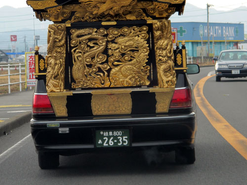 Japanese hearse in Gifu