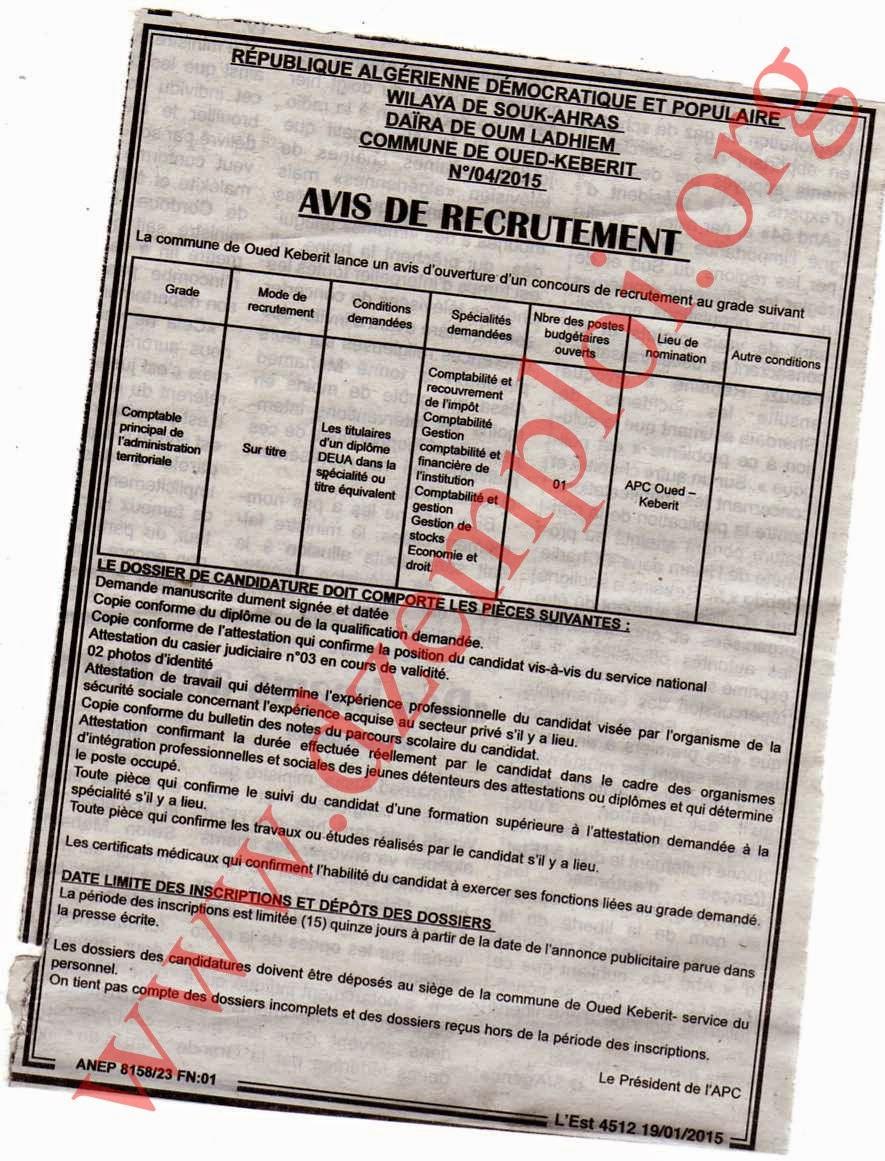توظيف ببلدية واد كبريت دائرة أم لعضائم ولاية سوق أهراس جانفي 2015 img041.jpg