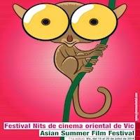 Nits de Cinema Oriental 2014