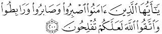 Surah Al-Imaran, Ayat ke-200
