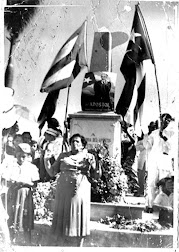 EMILIA GARCÍA,  MAESTRA DE LA  ESCUELA NO.39 DE REMANGANAGUAS.