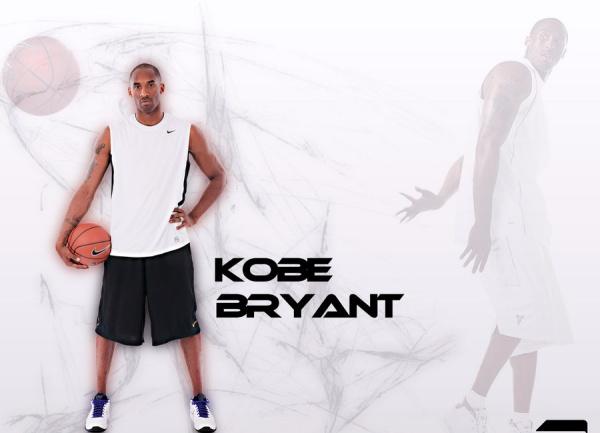 Pemain Basket Terbaik Kobe Bryant