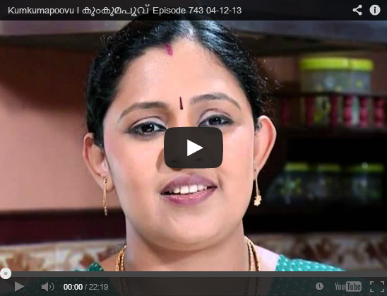 Kumkumapoovu Serial Dec Episode Watch