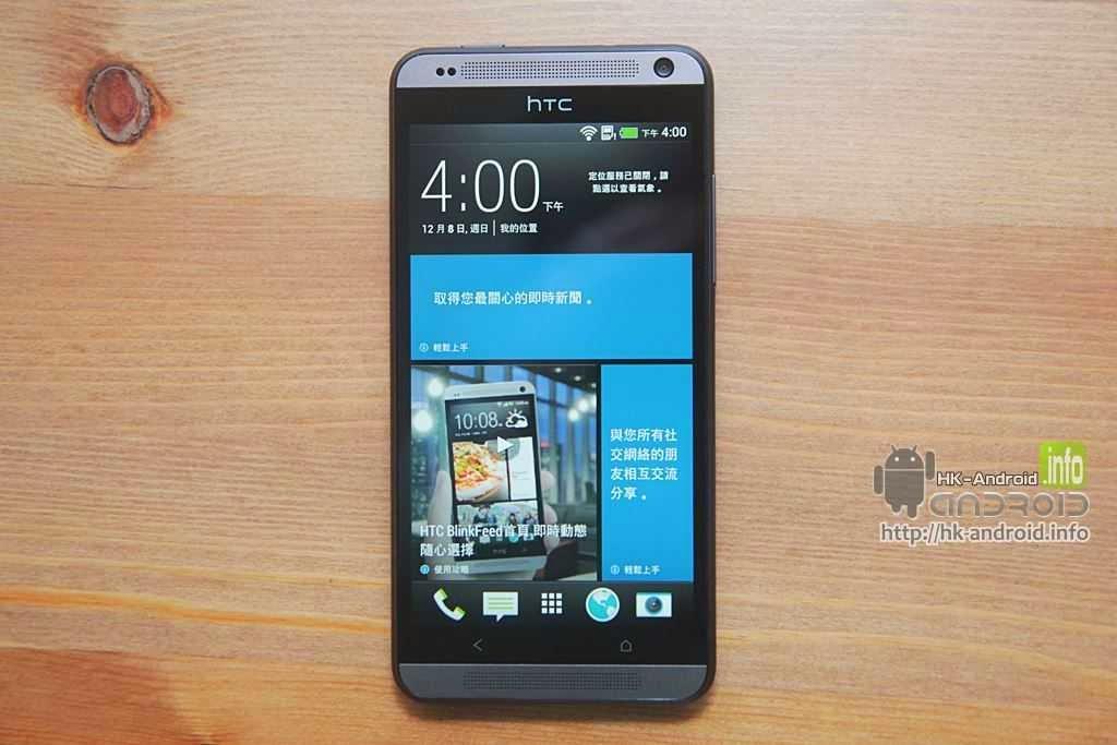 Harga dan Spesifikasi HTC Desire 501