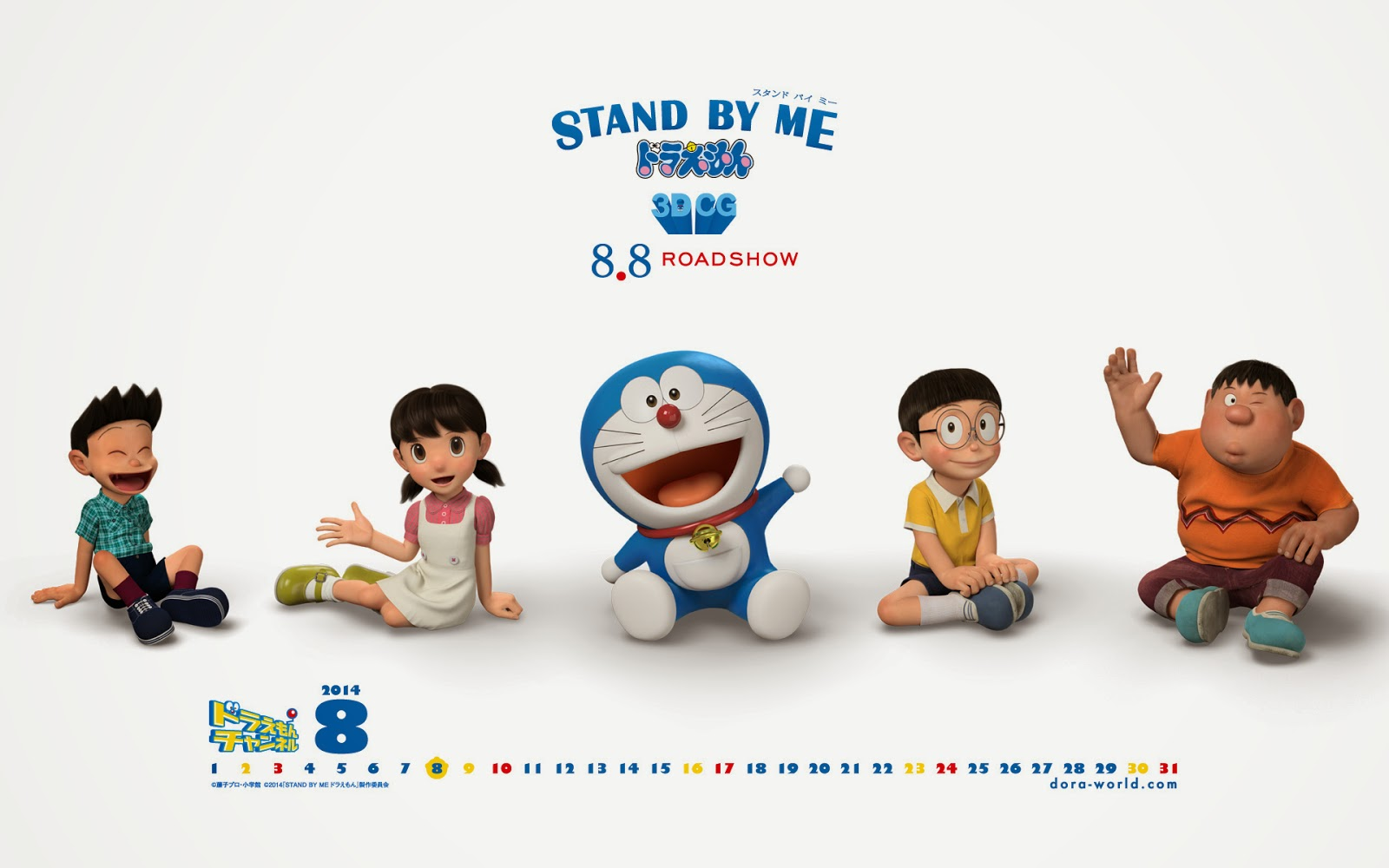 movie, gratis, ryemovies, ganool, doraemon, stand, by, me, download, free