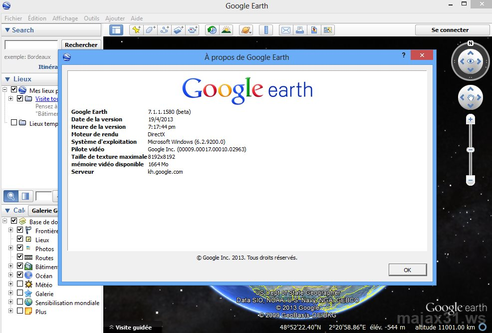 �������� ������ Google Earth 7.1.1.1580 Google Earth 7.1.1.1