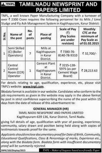 Tamilnadu Newsprints and Papers Ltd (TNPL) Recruitments (www.tngovernmentjobs.in)