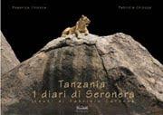 Tanzania - I diari di Seronera