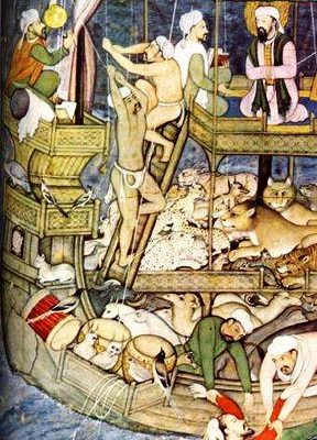 the Ark's occupants from a Koranic depiction