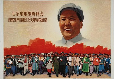 Mao Zedong Propaganda Great Leap Forward