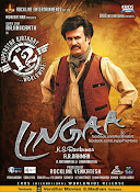 Rajinikanth Linga movie wallpapers-thumbnail-6