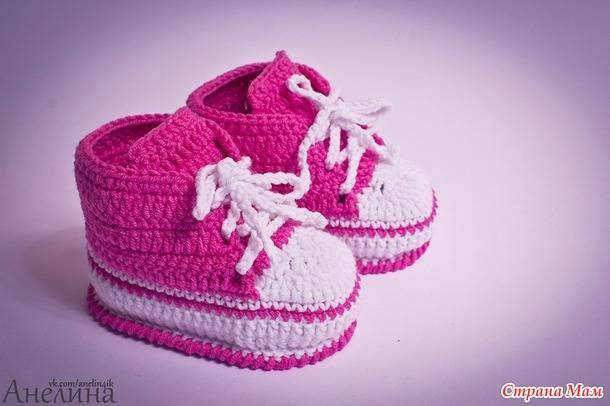 Botas bebe crochet  tutorial