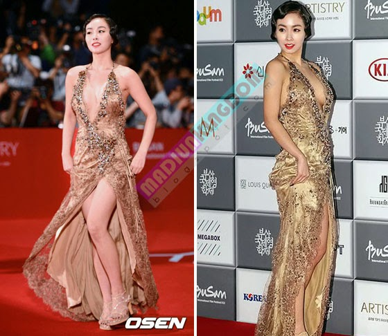 Han Soo An in 18th BIFF 1 Foto Hot: Artis Korea Han So Ah dan Kang Hanna di International Film Festival