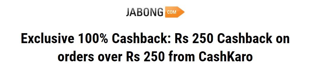 Jabong 100% Cashback