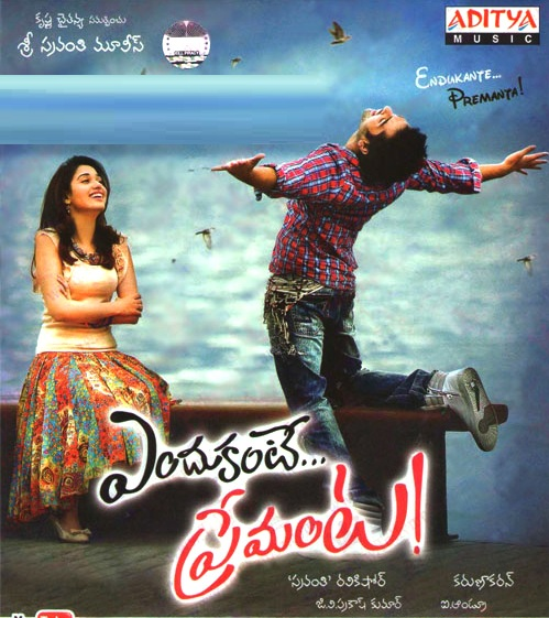 Endukante Premanta-Dvdscr-2cd