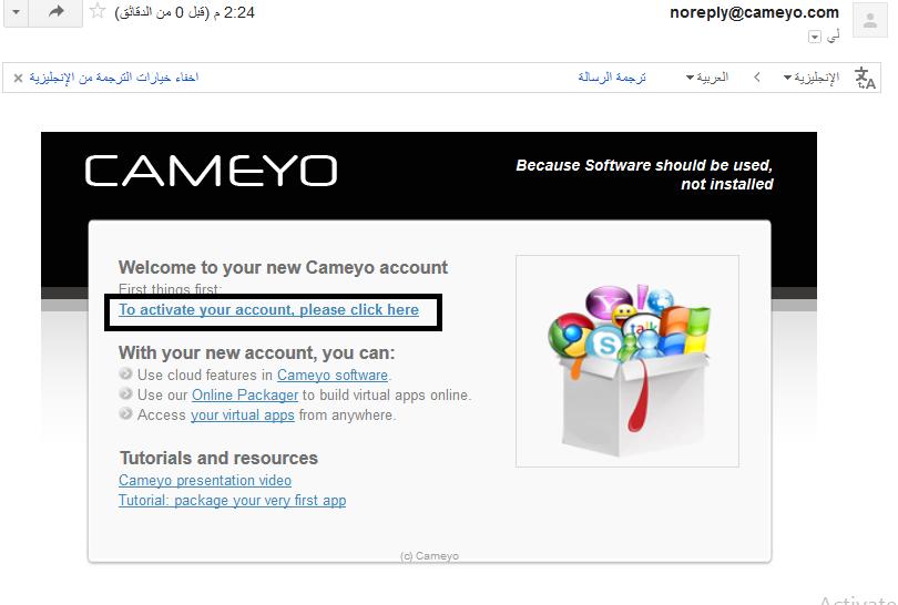 شرح كيفية تشغيل وتجرية جميع البرامج علي الويب بدون تثبيت علي الحاسوب Cameyo