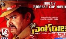 Singham 123 2015 Telugu Movie Watch Online