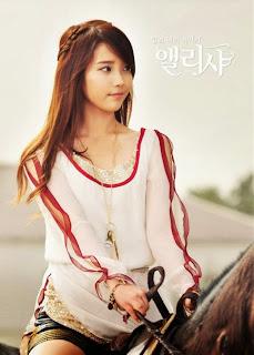 IU 'Lee Ji Eun'