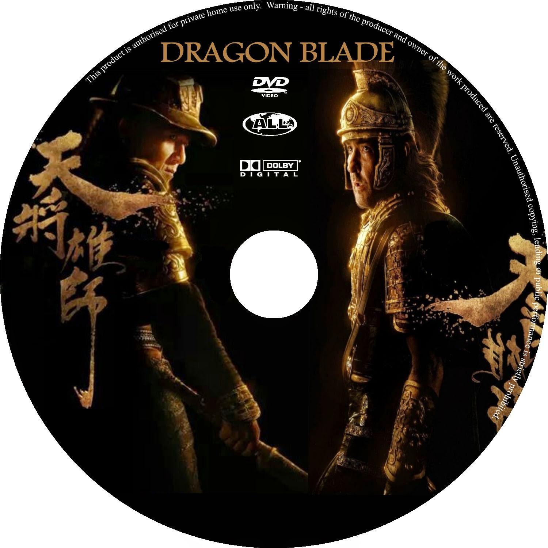 Dragon blade 2015 gigante das capas