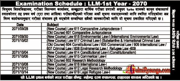 LLM-1st-Year-2070-2071-Examination-Routine