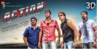 Action 3D Telugu Movie (2013)