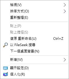 clean desktop menu