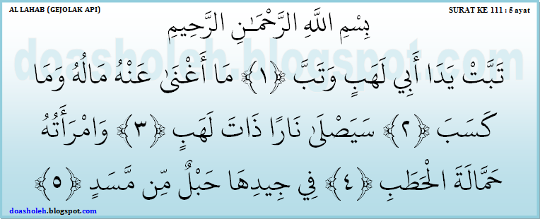 Surat Al Lahab Lengkap Dengan Terjemahannya Doa Muslim