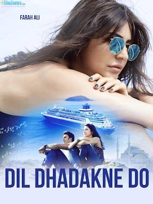 Dil Dhadakne Do – Movie Stills 4
