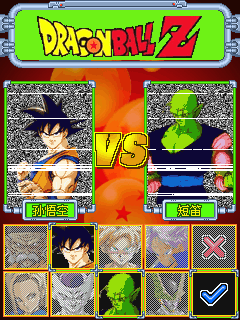 Dragon Ball Z Saiyan Fighters - screenshot thumbnail