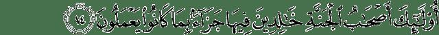 Surat Al-Ahqaf ayat 14
