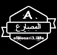 موقع اخبار المصارعة الحرة ( المصارع )